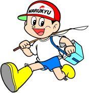 http://www.marukyu.com/eng/company/index/kyu-chan.jpg