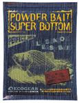 POWDER BAIT SUPER BOTTOM(パウダーベイトスーパーボトム)
