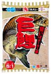巨鯉(きょごい)