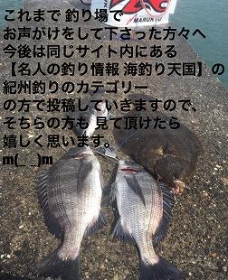 20180409_sasaki hiroshi sama_1.jpg