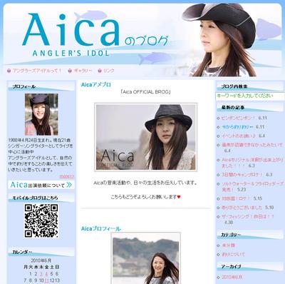 Aica_fsblog.jpg
