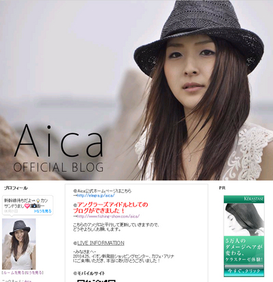 Aica_officialblog.jpg