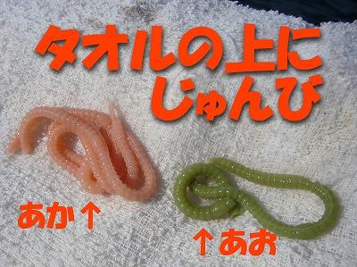 LB_kisu03.jpg