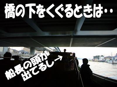 LB_kisu10.jpg