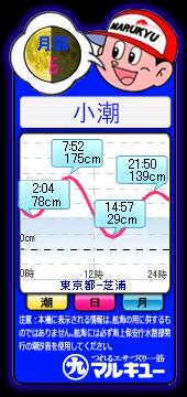bb_kyuuchan01.jpg