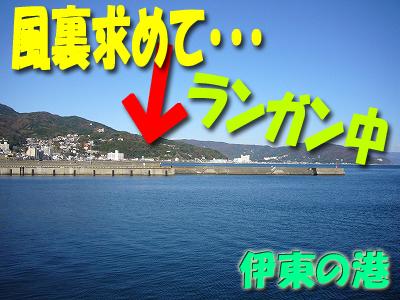 ikarun_03.jpg