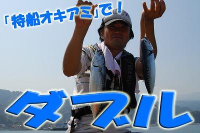 kago_04.jpg