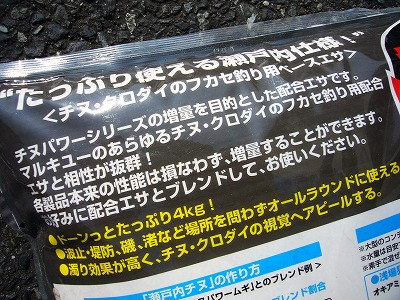 setochinu_08.jpg