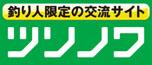 tsurinowa_banner.jpg