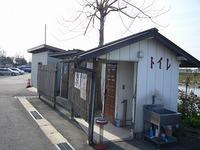 yosibaen_04.jpg