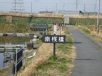 yosibaen_hera01.jpg