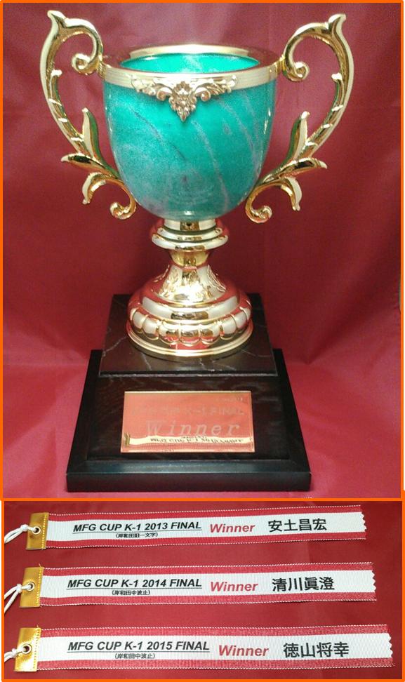 2016k-1CUP_winner.png