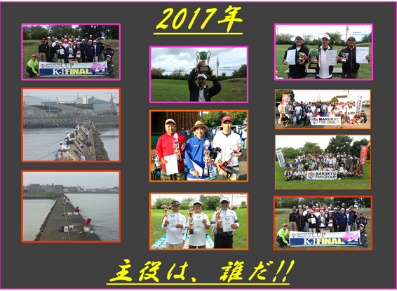2017kokuchi_image.png
