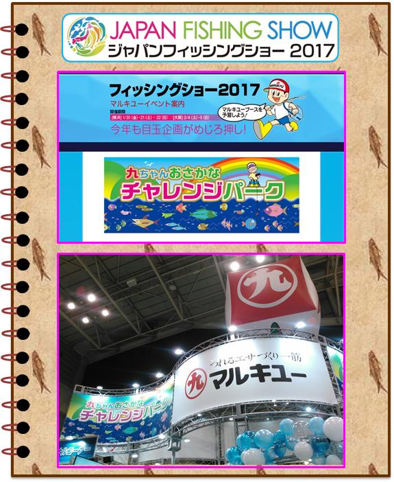 2017yokohama01.png