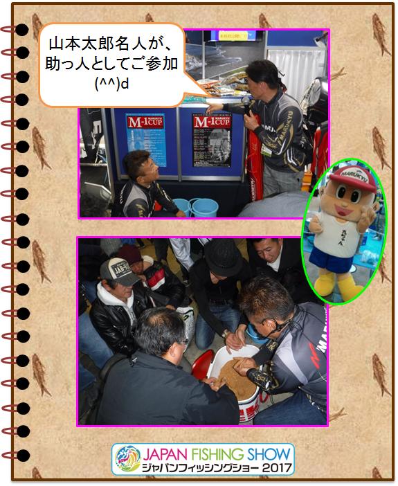 2017yokohama04.png