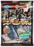 okiuchi special.jpg